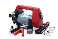 Насос для масла и дизельного топлива MINI CPN 24V/ручка пластик/ Marpol