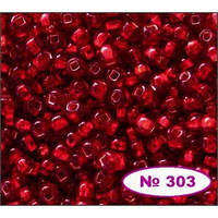 Чешский бисер Preciosa 303-97090, блестящий