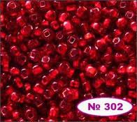 Чешский бисер Preciosa 302-97120, блестящий