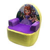 """Кресло для девочки """"Принцесса София"""""""