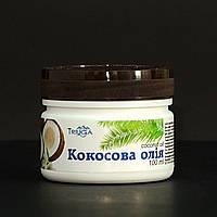 Кокосовое масло косметическое нерафинированное Триюга 100 г