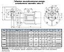 МОТОР-РЕДУКТОР PC 90 - NMRV 110/130 -0.75-2.2КВТ, фото 9