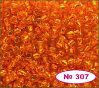 Чешский бисер Preciosa 307- 97000, оранжевый блестящий