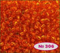 Чешский бисер Preciosa 306- 97030, т.оранжевый блестящий