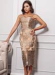 Нежное кружевное вечернее платье на тонких бретелях,золотистое S M L