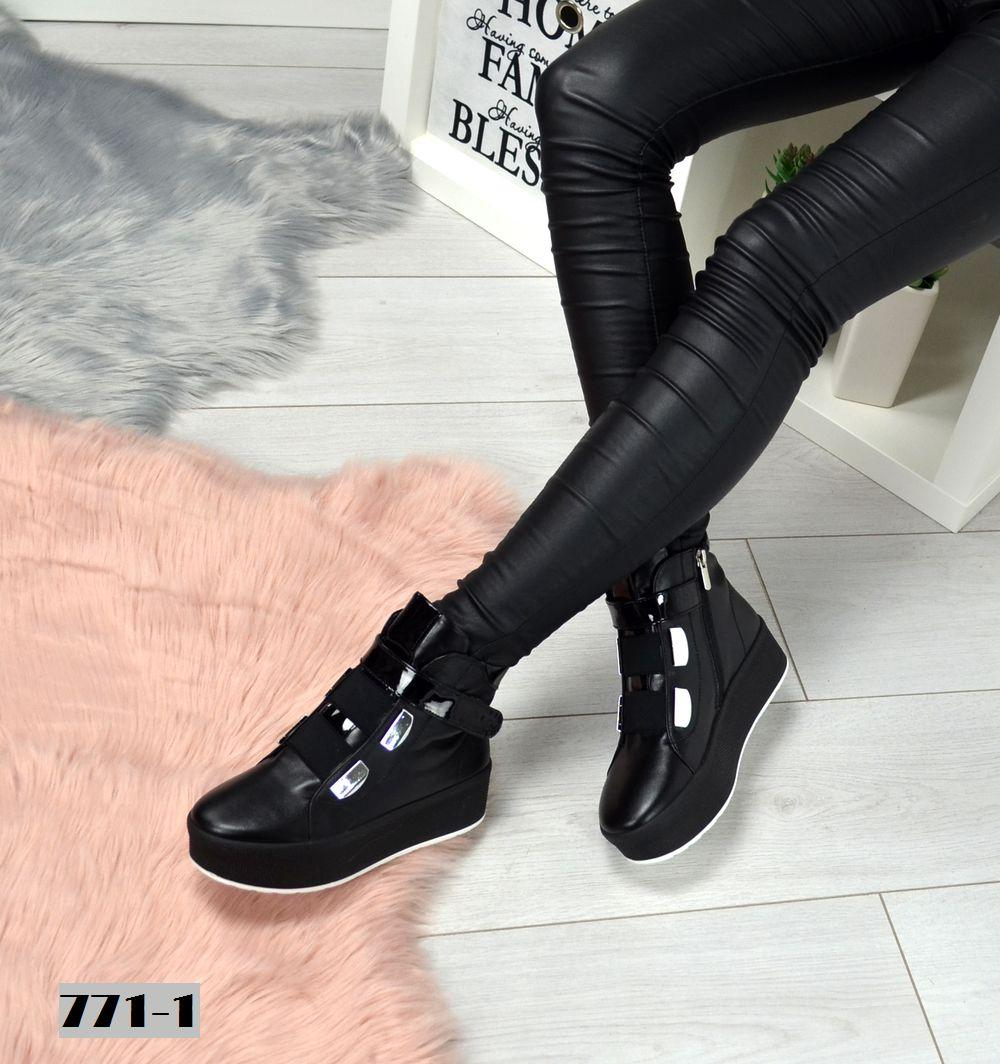 Демисезонные кожанные ботинки криперы