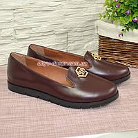 Женские кожаные туфли-мокасины на утолщенной черной подошве. Цвет бордовый