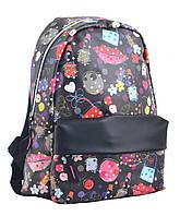 Рюкзак молодежный ST-28 Modern, 34*24*13.5 YES (554962)