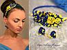 """""""Жёлто-синий жасмин"""" ободок+серьги. Комплект украшений из полимерной глины."""