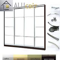 Конструктор для раздвижных систем шкофов и дверей из алюминиевого профиля (4х дверный)