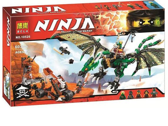 Конструктор Bela Ninja 10526 (аналог Lego Ninjago 70593) Зелёный энерджи дракон Ллойда 603 детали, фото 2