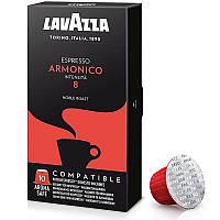 Капсулы Nespresso Lavazza Armonico 10шт