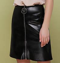 Женская красивая кожаная юбка Размеры S, M, L, фото 3