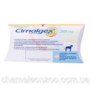 Сималджекс 30мг 16 табл упаковка Vetoquinol