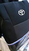 Авточехлы для салона Toyota Auris 2006-2012 (Elegant)
