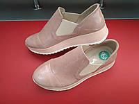 Мокасины женские кожаные розовые