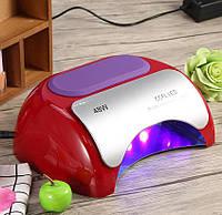 Лампа для маникюра Professional 48W Красная CCFL+LED, фото 1