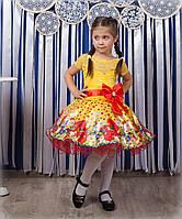 """Красивое детское платье """"Маки"""", фото 1"""