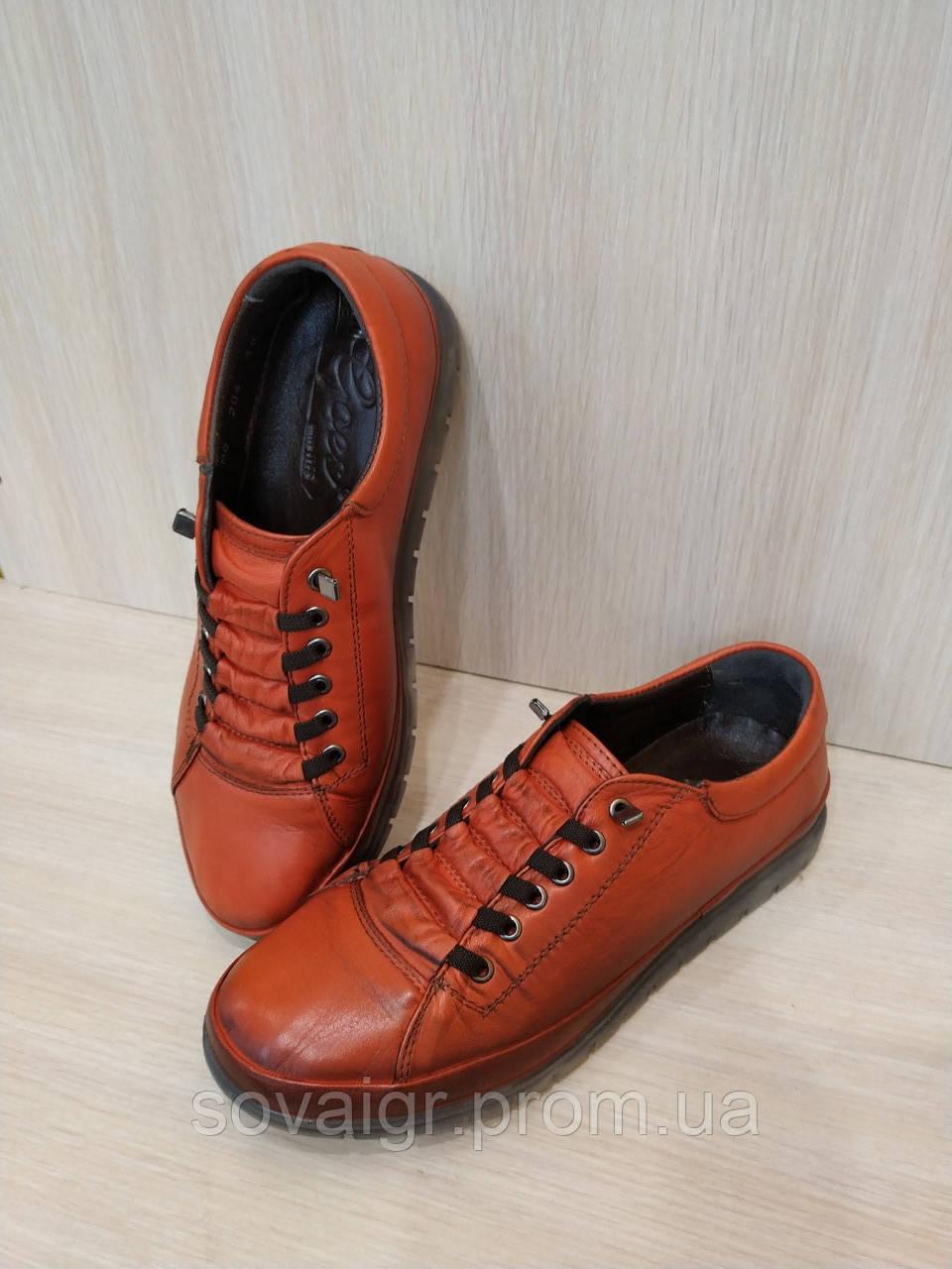 Детские кожаные кроссовки для девочек красные G-Style