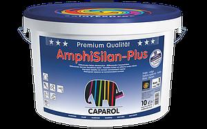 AmphiSilan-plus капиллярно-гидрофобная, минерально-матовая фасадная краска на основе силиконовой смолы