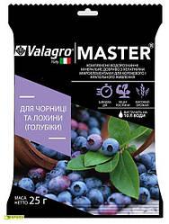 Минеральное удобрение MASTER для черники и голубики 25 г Valagro