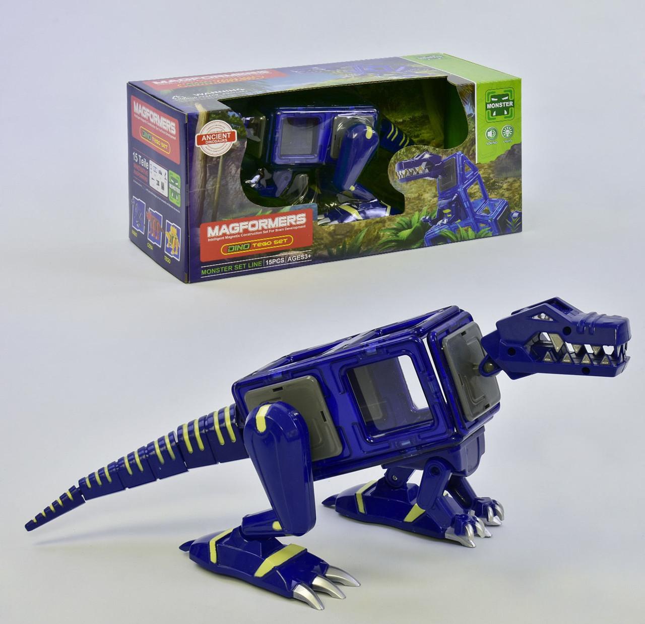 """Конструктор магнитный """"Динозавр"""" LQ 624 звук, свет"""