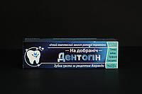 """Аюрведическая зубная паста Дентогин """"На добраніч"""" ночная 100 г"""
