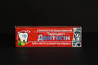 Аюрведическая отбеливающая зубная паста Терродент Триюга 100 г