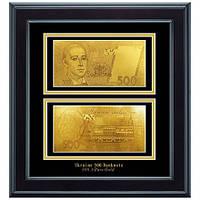 Золотая купюра 500 грн двусторонняя в деревянной рамке GOLDEN (169 HB)