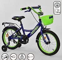 """Велосипед 16"""" дюймов 2-х колёсный G-16020 """"CORSO"""", ручной тормоз, звоночек, сидение с ручкой, дополнительные колеса"""