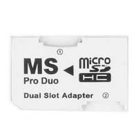 Переходник Memory Stick Pro Duo на 2 micro SD карты