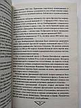 Великая контрибуция. Что СССР получил после войны А.Б.Широкорад, фото 8
