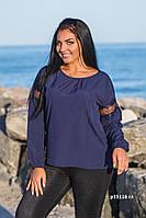 Блузка женская с кружевом р15116 гл Код:762602655
