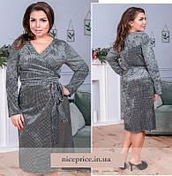 Платье-халат велюровое, графит 50-52,54-56,58-60