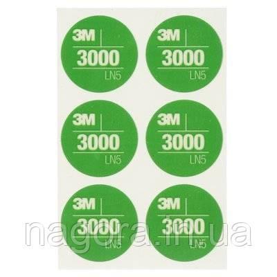 Абразивные диски 3M Dalmatian Stikit для удаления дефектов ø32мм P3000 (6шт)