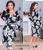 Платье-халат велюровое, цветок,синее,  50-52,54-56,58-60