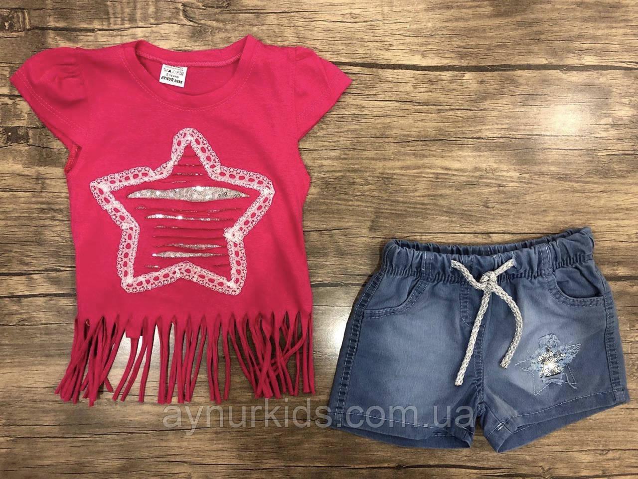 Футболка и джинсовые шорты 2-3-4-5 лет