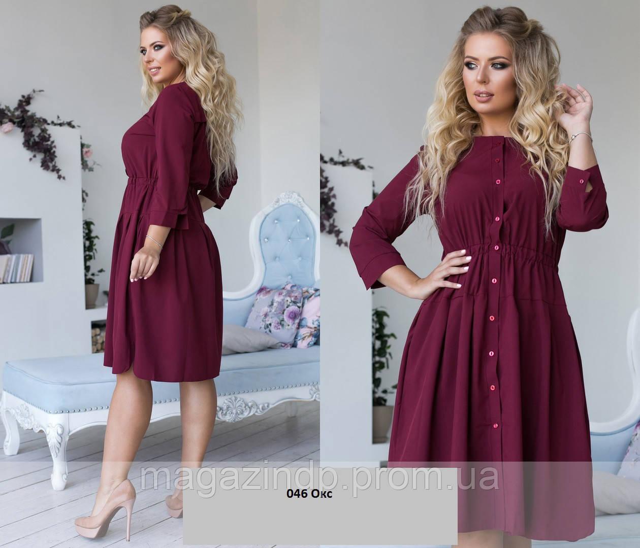Платье-рубашка  батал 046 Окс Код:766541936