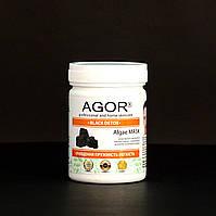 Альгинатная маска BLACK DETOX от AGOR 100 г - избавляет от черных точек, подходит для жирной и проблемной кожи