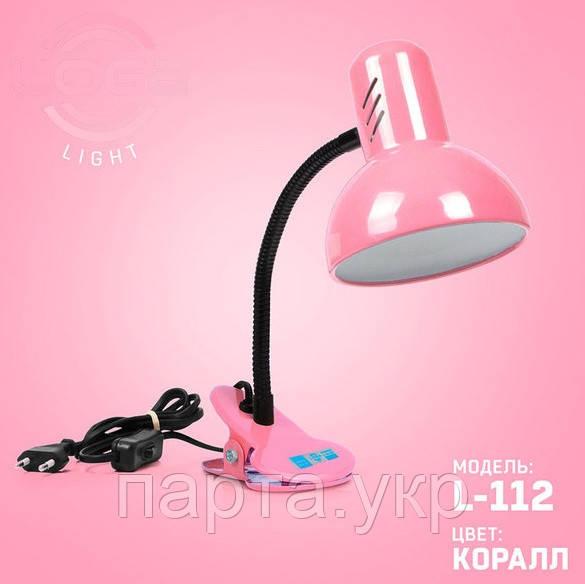 Лампа на приставке, металлическая  Е27, разные цвета