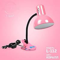Лампа на приставке, металлическая  Е27, разные цвета, фото 1
