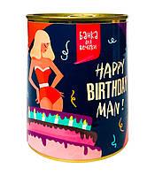 """Банка для вечiрки """"Happy Birthday MAN!"""""""