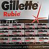 Лезвия Gillette Rubie Plus классические  ОРИГИНАЛ 20 пачек по 5шт.