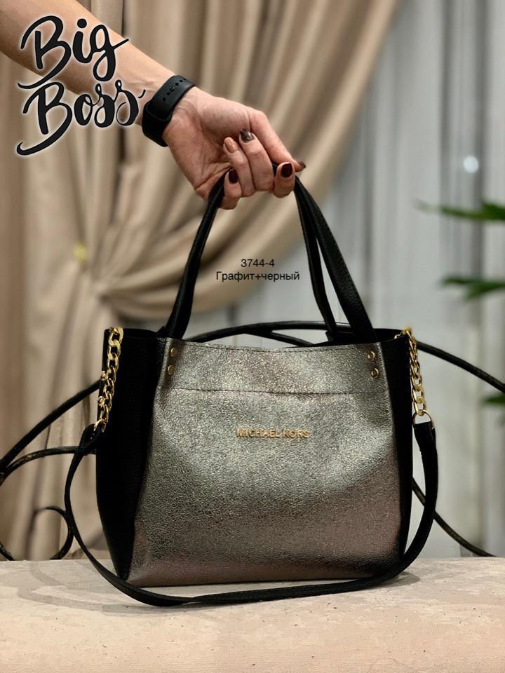 047cae9bc15f Женская сумка вместительная, стильная Графит + черный Michael Kors копия