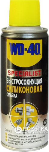 Быстросохнущая силиконовая смазка 200мл, WD-40 SPECIALIST /уп.12