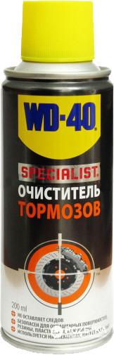 Очиститель тормозных механизмов, смазка 200мл, WD-40 SPECIALIST /уп.12