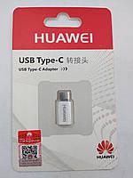 Переходник Переходник Type C — Micro « Huawei »