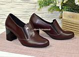 Кожаные женские туфли на невысоком каблуке, декорированы фурнитурой. Бордовый цвет, фото 4