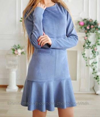 Платье из экозамши короткое