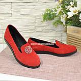 Женские замшевые туфли-мокасины на утолщенной черной подошве. Цвет красный, фото 4